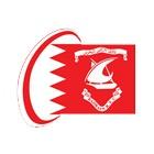 bahrain%20RFC
